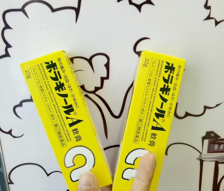 Review kem bôi trĩ chữ A của Nhật webtretho từ người dùng
