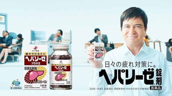 Top 5 thuốc mát gan của Nhật được các chuyên gia đánh giá cao