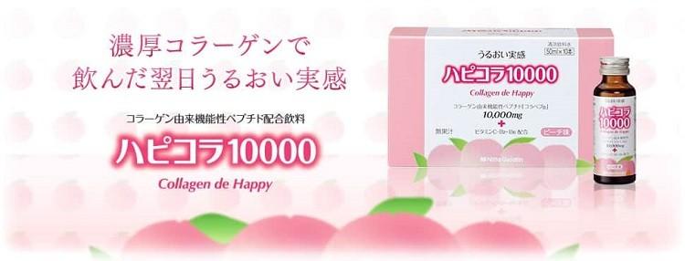 Collagen De Happy 10000mg