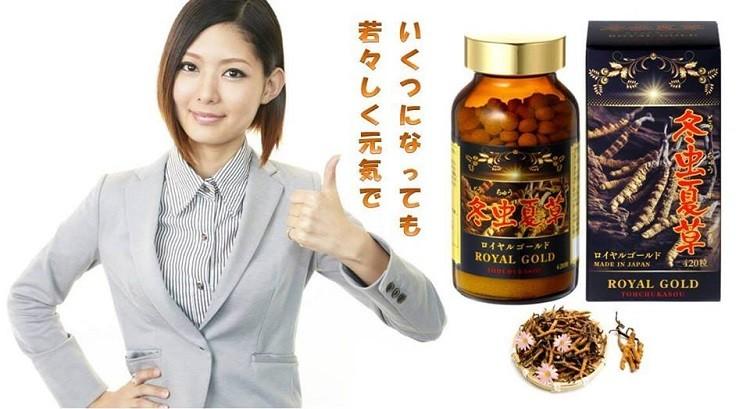 Tohchukasou Royal Gold