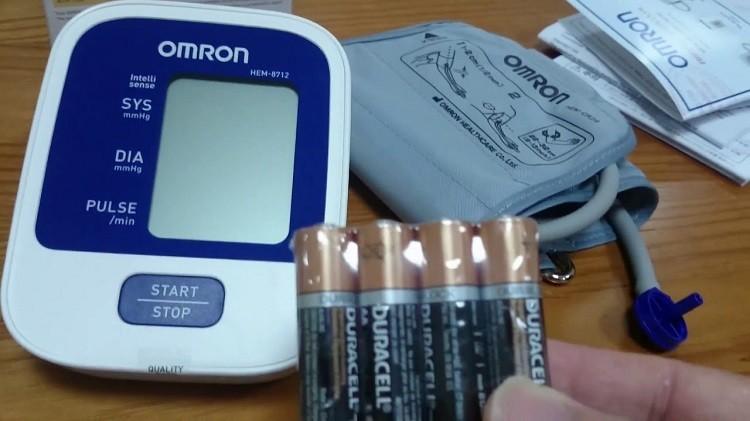phụ kiện máy đo huyết áp Omron HEM-8712