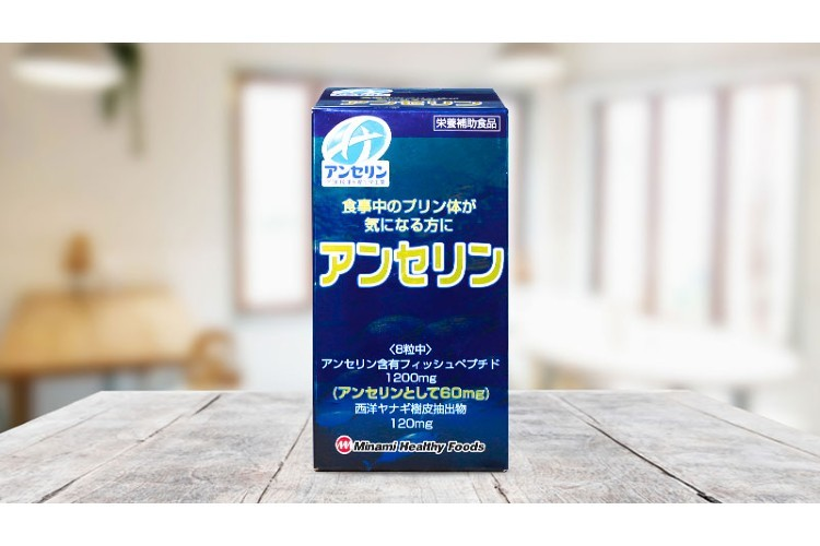 Viên hỗ trợ ngăn ngừa Gout Anserine Minami