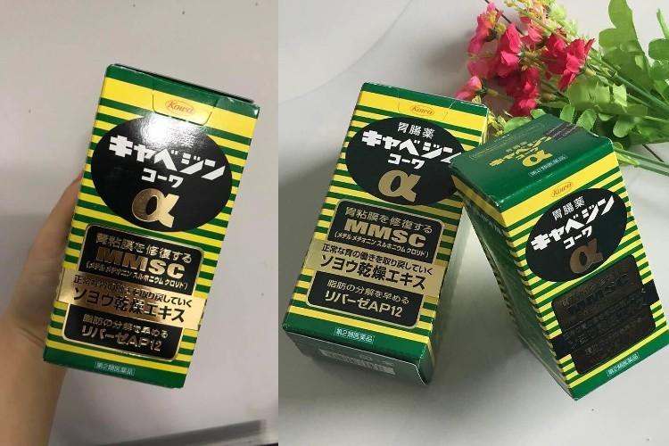 Viên uống Kyabeijin Kowa