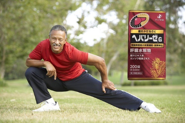 Viên uống bổ gan đỏ Hepalyse Nhật Bản