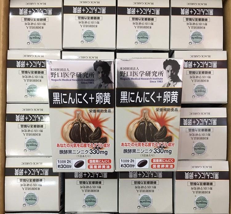 Viên uống tỏi đen Noguchi Meiji dùng được cho nhiều đối tượng