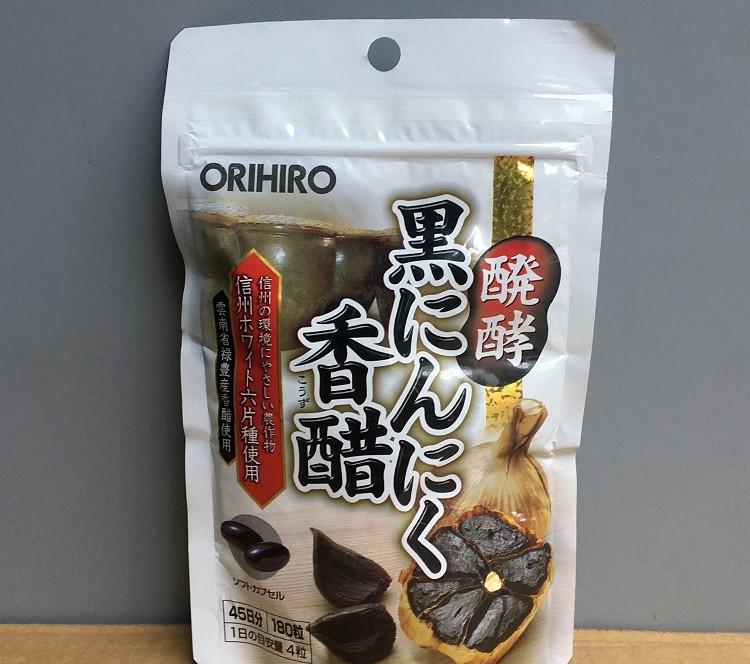 tỏi đen orihiro, viên uống tỏi đen orihiro, viên tỏi đen orihiro, tỏi đen orihiro review, tỏi đen orihiro có tốt không, tỏi đen orihiro 180 viên, tỏi đen orihiro nhật, tác dụng của tỏi đen orihiro, cách dùng tỏi đen orihiro 180 viên, tỏi đen orihiro có tác dụng gì, thuốc tỏi đen orihiro, giá tỏi đen orihiro, bán tỏi đen orihiro, công dụng tỏi đen orihiro, cách sử dụng viên tỏi đen orihiro, cách uống tỏi đen orihiro