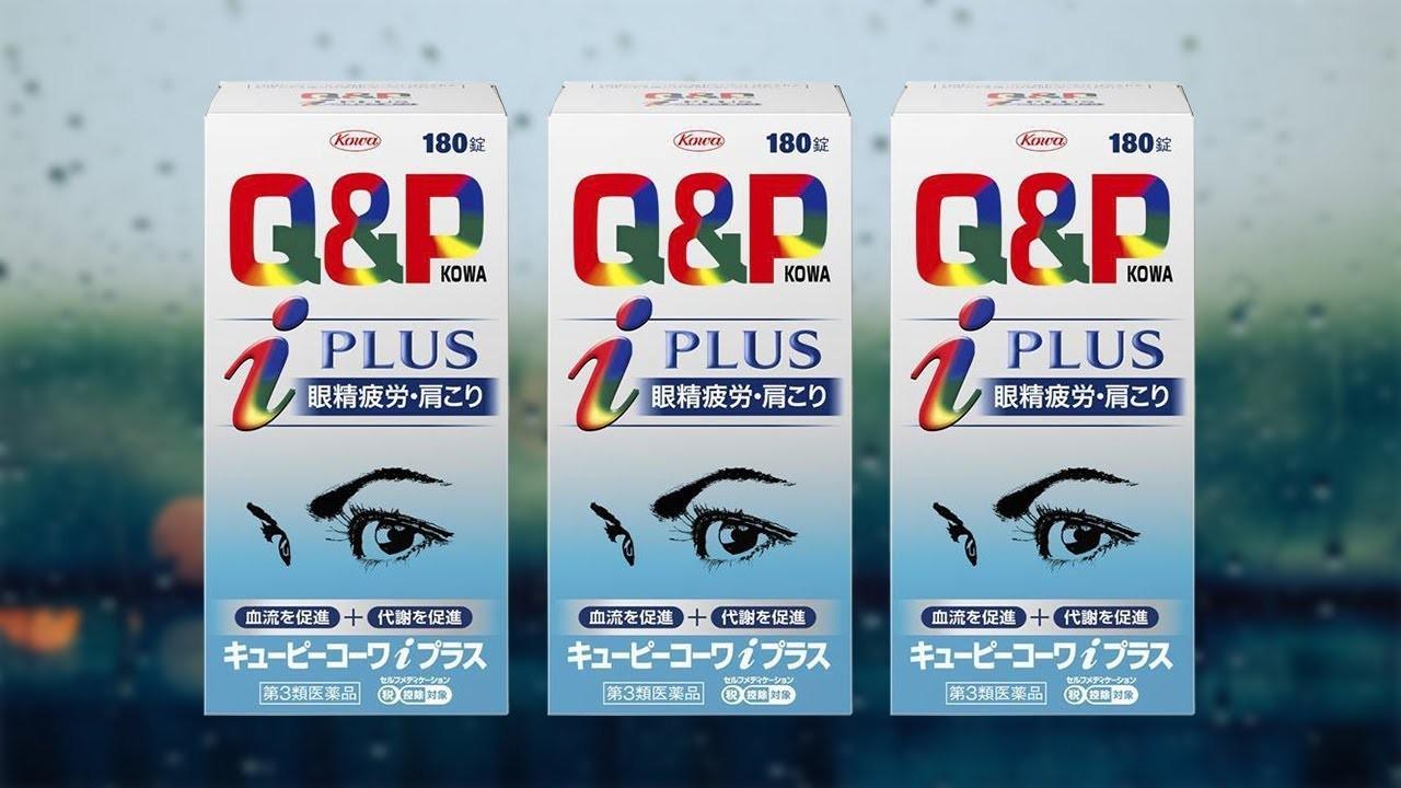 Thành phần trong viên uống mắt Q&P Kowa i Plus Nhật Bản