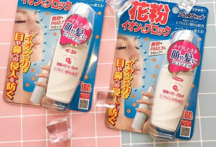 Xịt chống bụi PM2.5 và vi khuẩn Fumakilla Nhật Bản