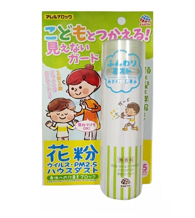 Xịt khuẩn trẻ em Virus Ion Nhật Bản